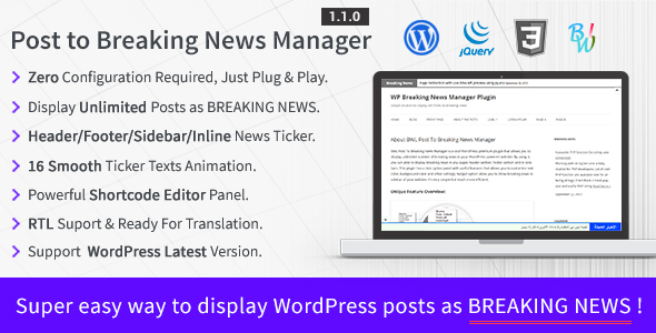 Breaking News Addon For Visual Composer 6
